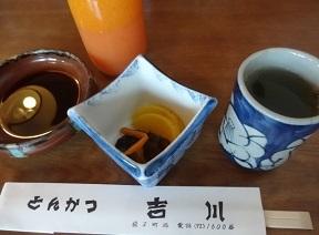 吉川2.jpg