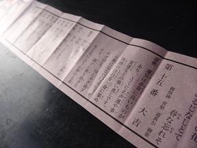 太宰府天満宮7.jpg