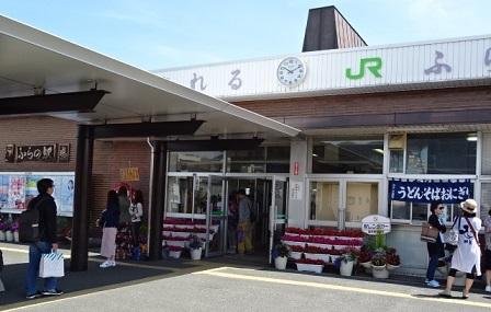 富良野8.jpg