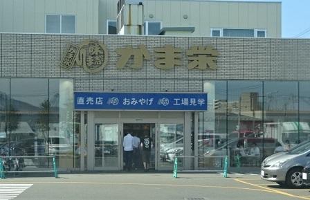 小樽1.jpg