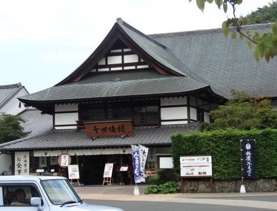 小田原名産「かまぼこ1.jpg