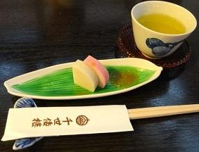 小田原名産「かまぼこ3.jpg