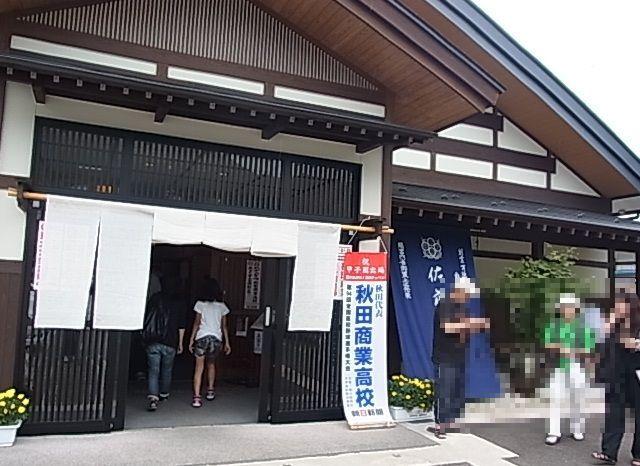 山形から秋田へ2.jpg