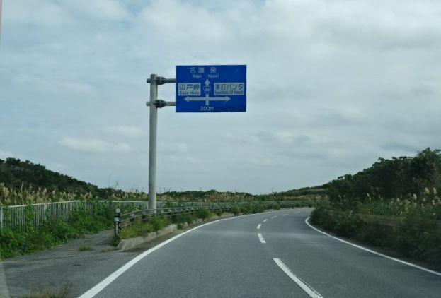 岬7.jpg