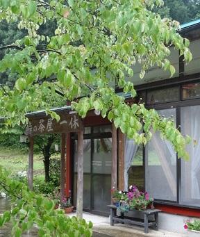 峠の茶屋2.jpg