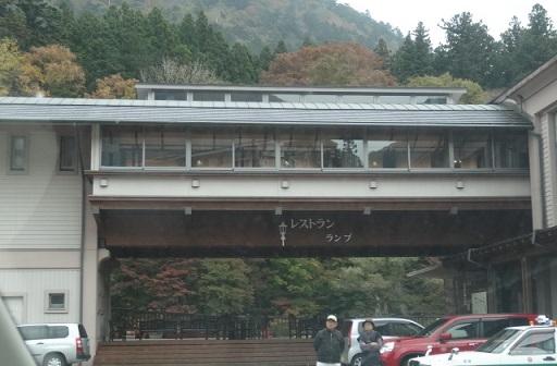 日塩道路2.jpg