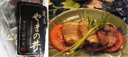 日本酒1.jpg
