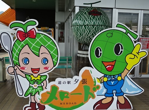 札幌へ14.jpg