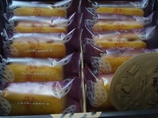 森の菓子.jpg