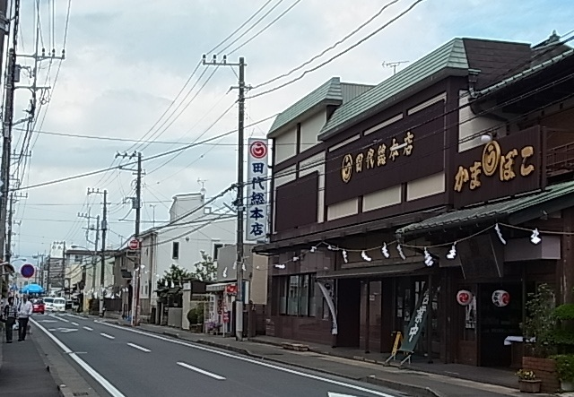 次は、小田原おでん2.jpg