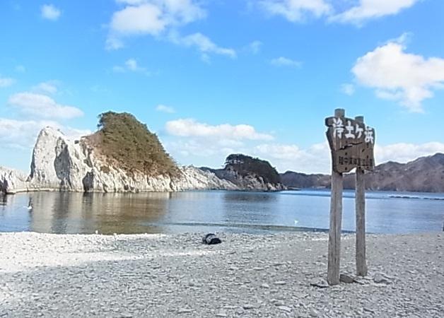 浄土ヶ浜7.jpg