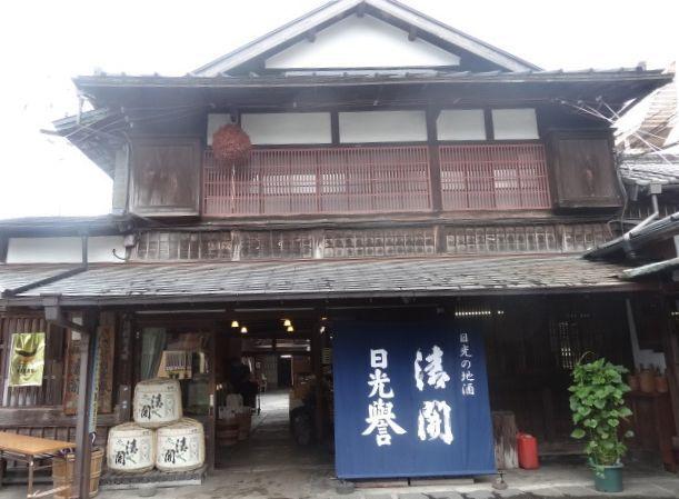 渡辺商店1.jpg