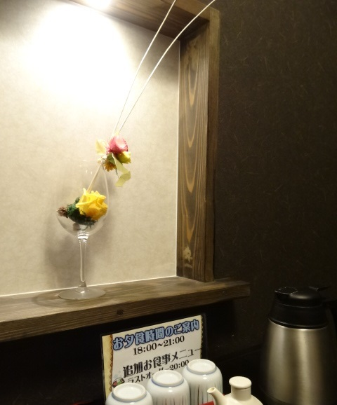 温泉0.jpg
