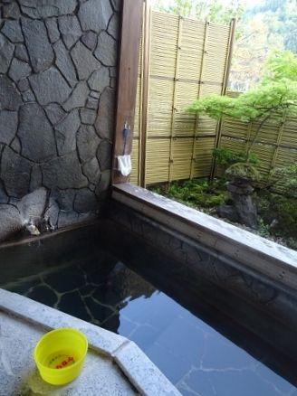 温泉6.jpg