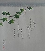 源吉兆庵2.jpg
