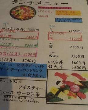 田丸家3.jpg