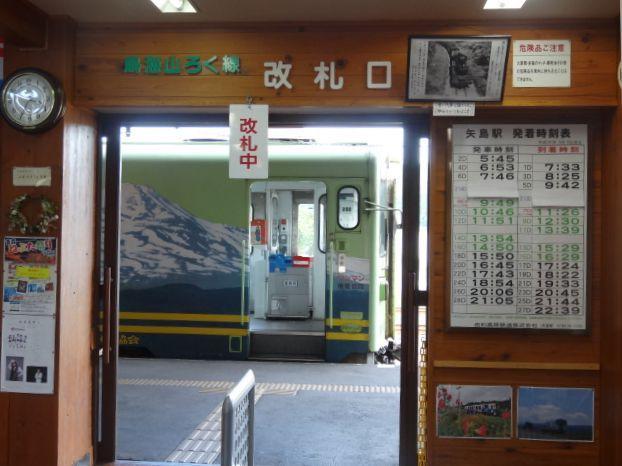 由利高原鉄道3.jpg