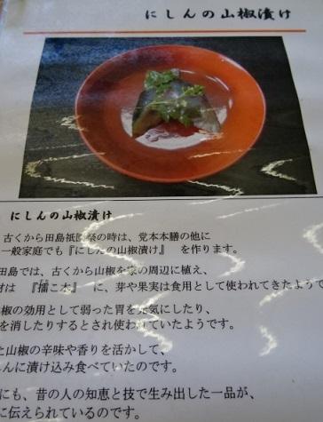 祇園4.jpg