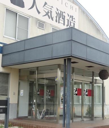 福島9.jpg