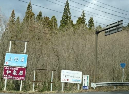 福島へ12.jpg