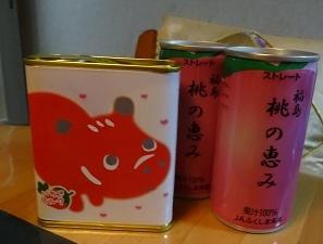 福島土産1.jpg