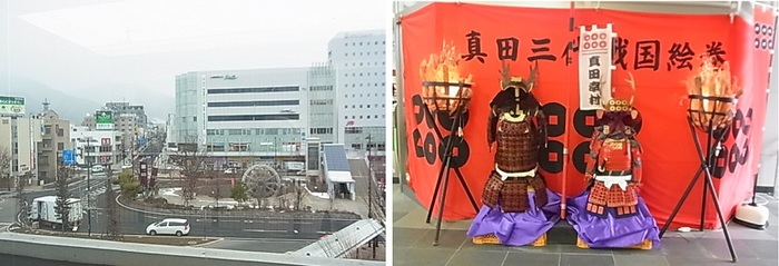 秋田4.jpg