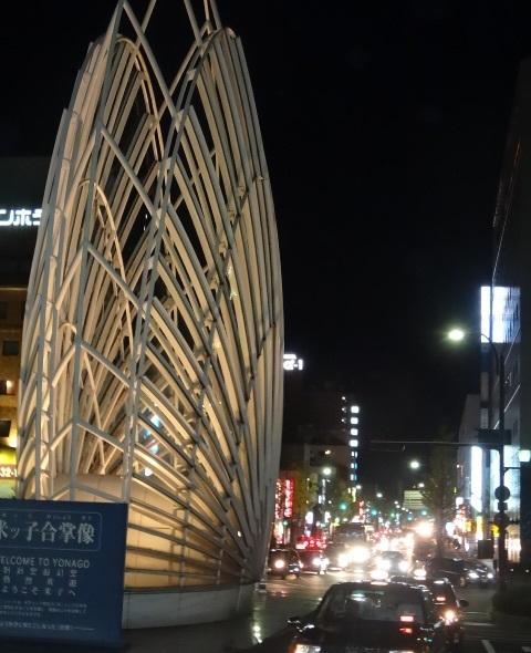 米子2.jpg