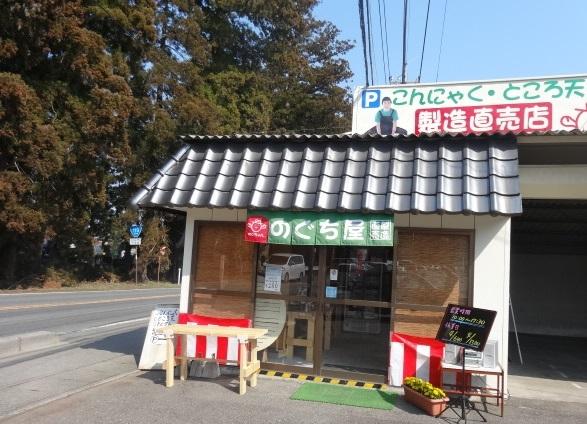 芥川製菓10.jpg