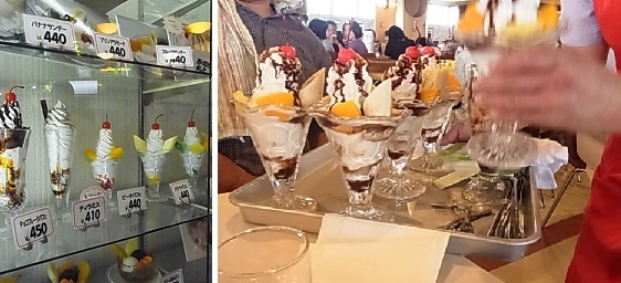 花巻マルカンのソフトクリーム3.jpg