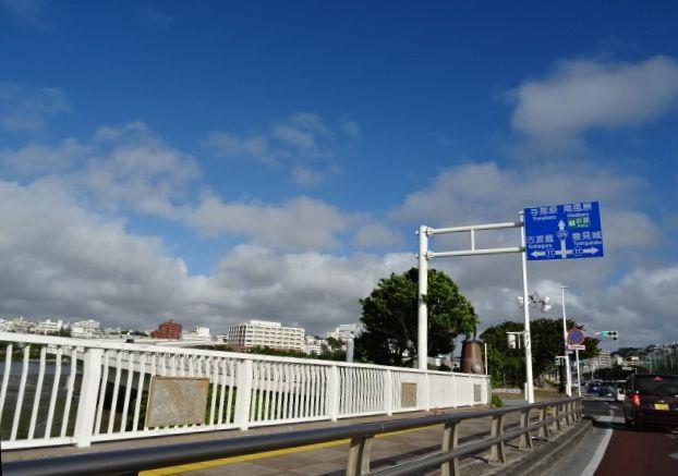許田へ2.jpg