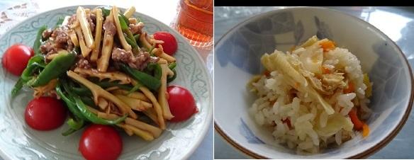 野菜5.jpg