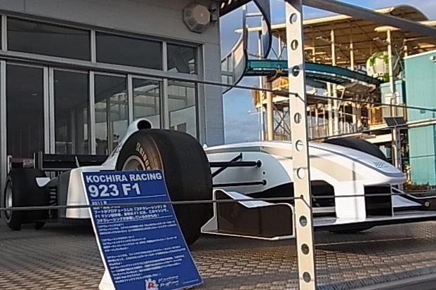 鈴鹿サーキット3.jpg