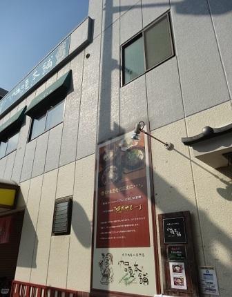 門司駅6.jpg