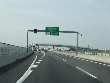 静岡へ9.jpg