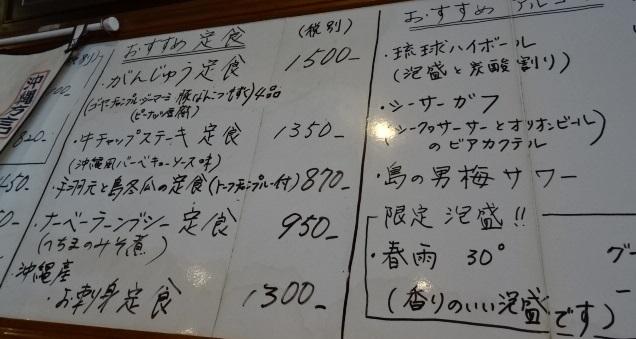 願寿亭7.jpg