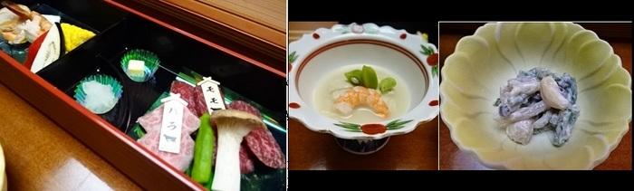 食事3.jpg