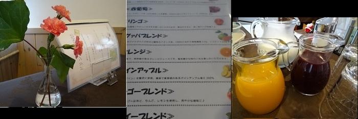 食事7.jpg