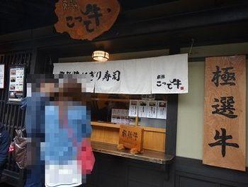 高山8.jpg