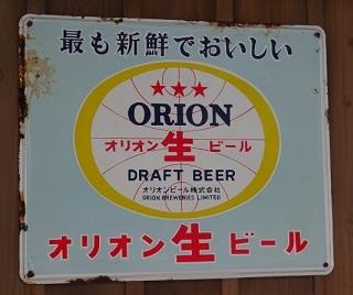 orion3.jpg